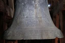 dzwon z drugiej strony